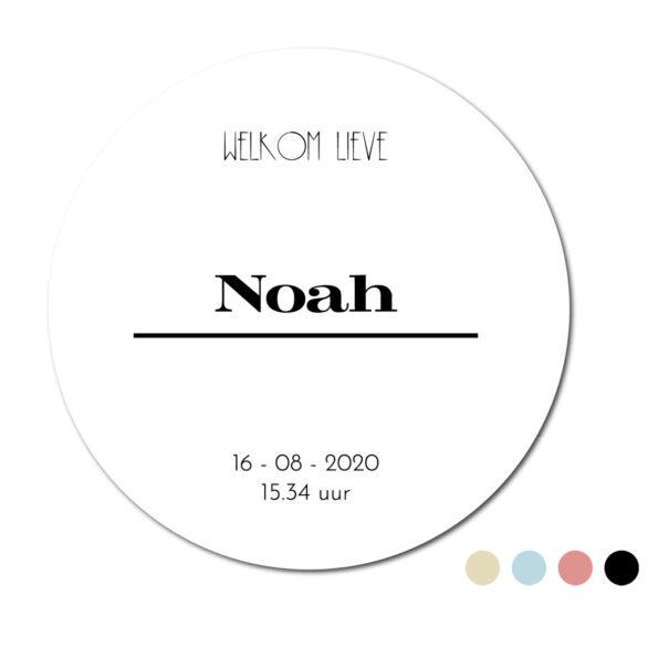 Geboortecirkel Noah Dutch Sprinkles - productafbeelding
